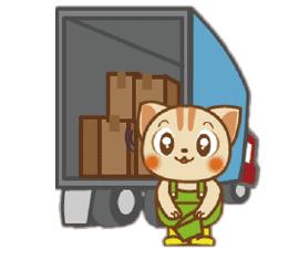 お客様のご要望に合わせてトラックをご用意します。